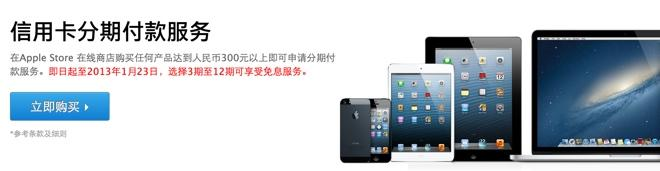articles  apple now offers installment payments on iphones macbooks in china