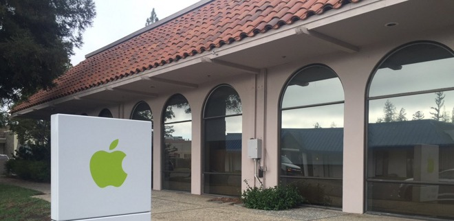 police hunting for suspects in burglary at apple cupertino office apple cupertino office