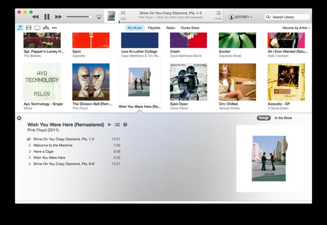 iTunes full screenshot